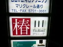 チェブラーシカちゃんとダーリンと過ごすお気楽ブログ-2009111919070000.jpg