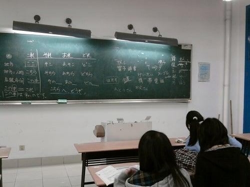 浙江万里学院日本語新幹線-1122