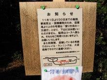 スーパーB級コレクション伝説-091122takao9