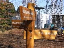 スーパーB級コレクション伝説-091122takao26