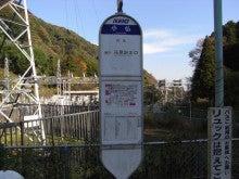 スーパーB級コレクション伝説-091122takao42