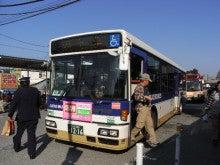 スーパーB級コレクション伝説-091122takao43