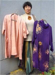 老沼秀子の『型紙いらずの着物リメイク』