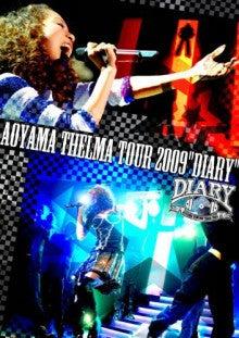 $DJ RYO-Z OFFICIAL BLOG「DJ RYO-ZのFLAVOR」by Ameba