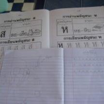彼女とタイ語の旅
