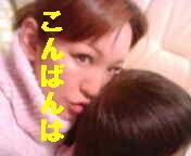 MY SON 癒され日記 ☆ 息子3歳 ママはエアロビクスインストラクター