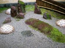 夫婦世界旅行-妻編-西方浄土を心で観る庭?