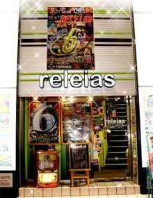 レトロパチスロ専門ゲームセンター 「レリアス」のブログ