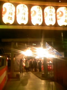 ☆yuiの日記☆-091124_2120~01.JPG