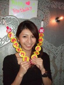山崎 友華 Be loved days-BDyuka