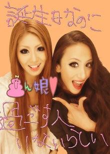 道端アンジェリカオフィシャルブログ「ANGE'S DIARY」Powered by Ameba-ファイル0045.jpg