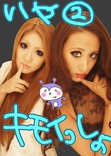 道端アンジェリカオフィシャルブログ「ANGE'S DIARY」Powered by Ameba-ファイル0047.jpg