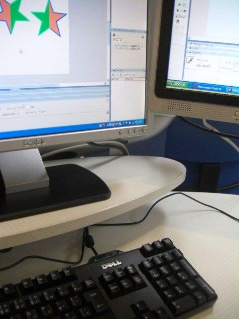 TRASHBOX -manager blog-