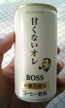 いっそ、汁になりたい。-091125_144946.jpg