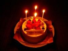 """""""「輝きたいあなた」から「輝くあなた」へ"""" の幸せ実現サポートブログ   ~セルジュ・フォレスト~-ケーキ"""