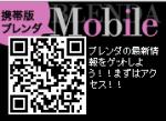 ビューティコンシェルジュ 神保良樹オフィシャルブログ Powered by Ameba-BLENDAモバイルバナー