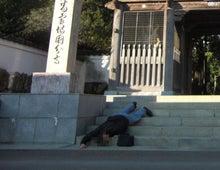 """山岡キャスバルの""""偽オフィシャルブログ""""「サイド4の侵攻」-国分寺 死体ごっこ 2"""