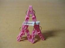 ササブログ-東京タワー