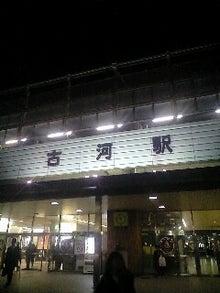 小春にっき-091125_2157~0001.jpg