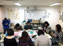 国際文化交流の活動報告-091122_絵本1