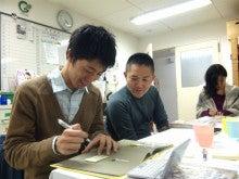 国際文化交流の活動報告-091122_絵本3