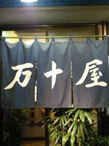 貧太郎のいーじゃん!いーじゃん!すげーじゃん!(´・ω・`) ショボ~ン