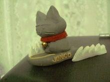 山ネコの日記