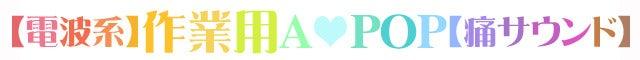上田紗奈衣オフィシャルブログ「甘い蜜の部屋」Powered by Ameba