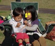 幸せな日々☆-200911151