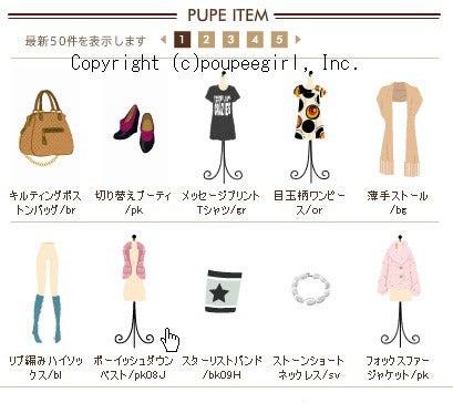もんじゅのブログ-20091126