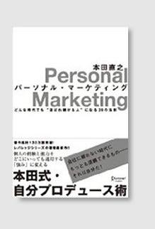 湯本優オフィシャルブログ Powered by アメブロ