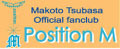 真琴つばさオフィシャルブログ「MKT-air283便」Powered by Ameba-Position M