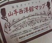 にっき-200911261847000.jpg