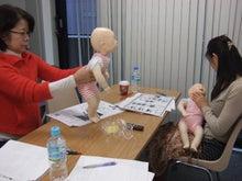 $病児保育を大阪に!NPO法人ノーベル・代表   高亜希の立ち上げ奮闘日記。