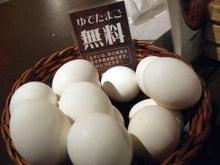 食べて飲んで観て読んだコト-茹で卵