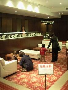 高鈴 山本高稲オフィシャルブログ「高鈴た日記」powered by アメブロ