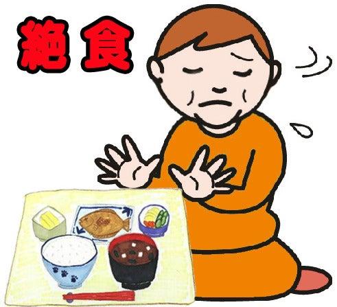 ★☆★ダイエットのカリスマ福崎会長ブログ★☆★