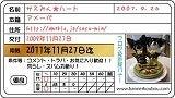 サスみん☆ハート ~ふたごチワワがゆく!~