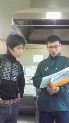 金子光希オフィシャルブログ「そらとぶおにいちゃん」Powered by Ameba-50-2