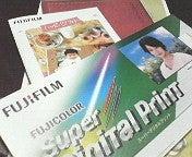 にっき-200911271639000.jpg