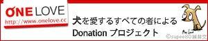 ☆にゃおの楽しいブログ☆