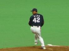 「試される大地北海道」を応援するBlog-木田