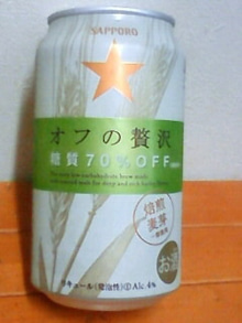 葵と一緒♪-TS3D37190001.JPG
