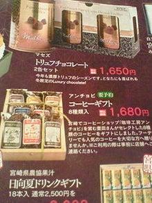 かふぇ・あんちょび-200911280623000.jpg