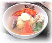 なんてな!?コンテナ☆彡-冷麺!!!