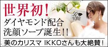 DayFit(デイフィット)で最高な毎日を!-ikko