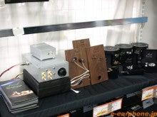 イヤホン・ヘッドホン専門店「e☆イヤホン」のBlog-FAD店頭イベント09/11/28