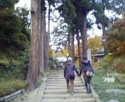 ラブエステ★ A嬢のブログ-20091128162553.jpg