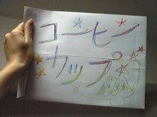 $ノーマ オフィシャルブログ「ノーマの遠吠え。」Powered by Ameba-こたえ