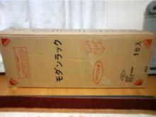 葵と一緒♪-TS3D3802.JPG